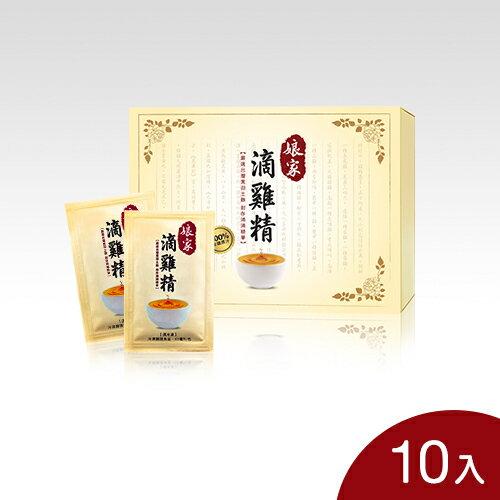 民視 娘家滴雞精65ml*10包入(冷凍)【德芳保健藥妝】請勿超商取貨