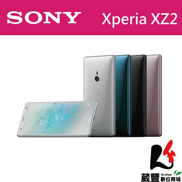 【贈迷你喇叭+五孔充電器+鑰匙圈】SONYXperiaXZ2(H8296)5.7吋防水智慧型手機【葳豐數位商城】