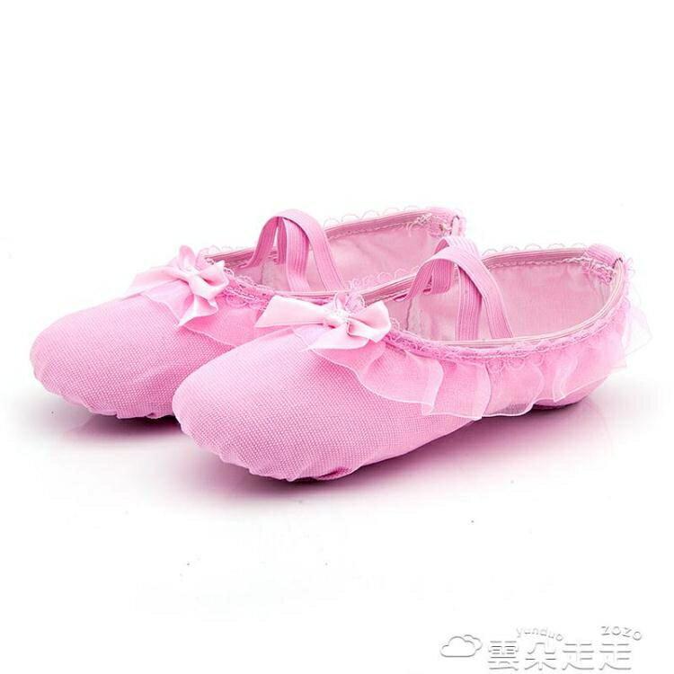 舞蹈鞋兒童舞蹈鞋女軟底練功考級鞋成人形體貓爪跳舞鞋紅女童中國芭蕾舞 雲朵走走
