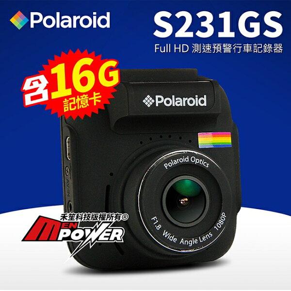【免運+內含16G】Polaroid寶麗萊S231GSSONY鏡頭行車紀錄器GPS測速行車記錄器【禾笙科技】