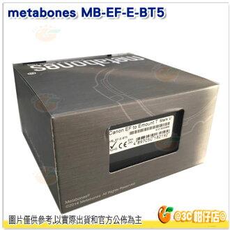 Metabones MB-EF-E-BT5 Canon EF 轉 Sony E 接環 轉接環 第五代 Mark V EF 轉 E 接環 機身E 鏡頭 EF
