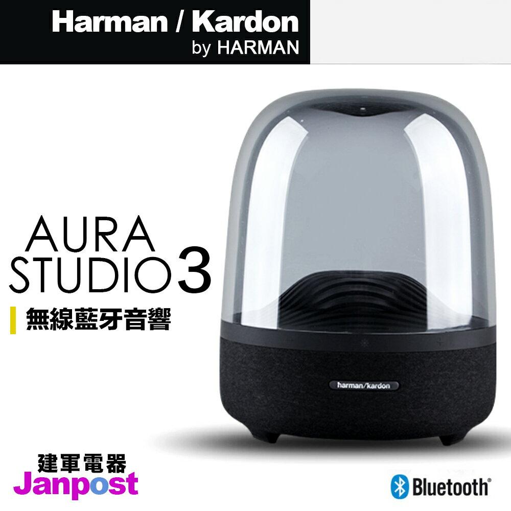 [97折] Harman Kardon Aura Studio 3 無線藍芽音響 音箱 水母喇叭 燻黑色 藍牙 保固兩年 NCC認證