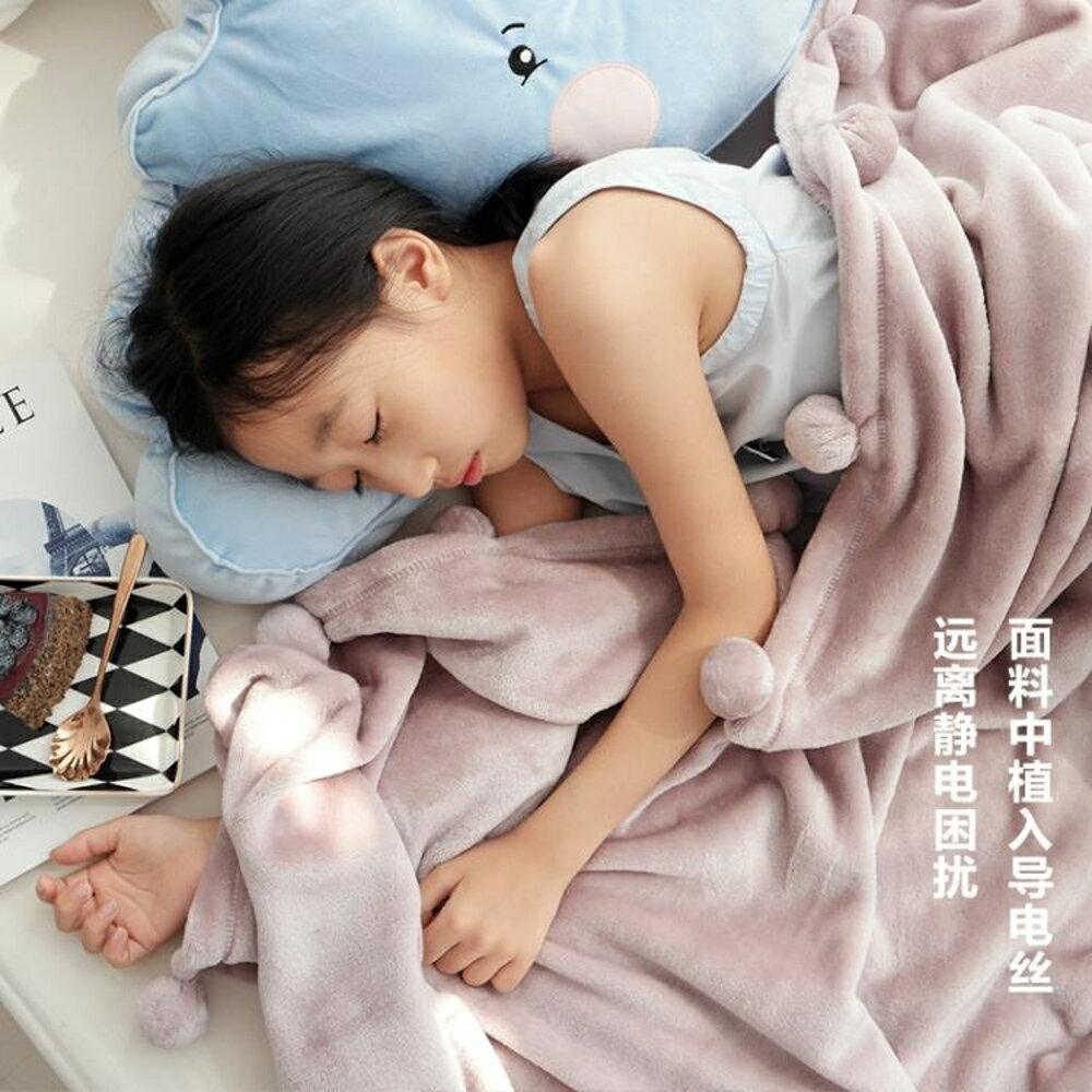 日式抗靜電毛毯毯子法蘭絨單人被子