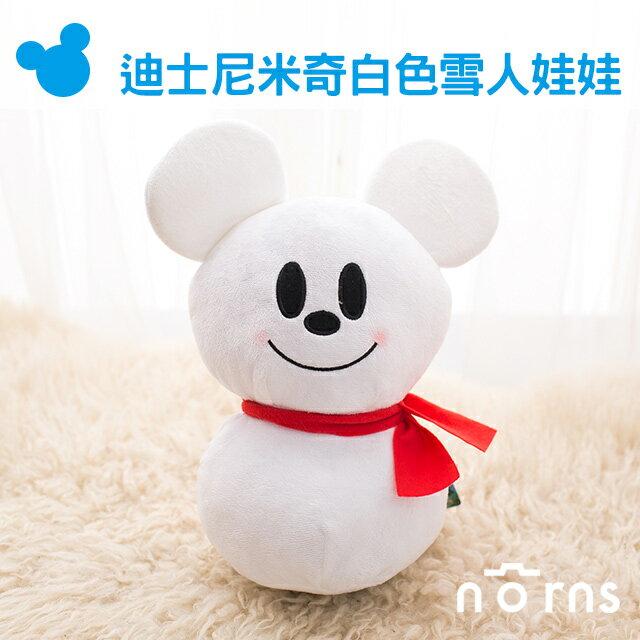 NORNS 【迪士尼米奇白色雪人娃娃】迪士尼 正版 米老鼠 娃娃 布偶