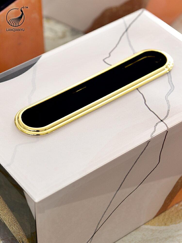 創意輕奢橙色多功能紙巾盒家用客廳茶幾餐桌遙控器玻璃收納抽紙盒  LQY3 艾琴海小屋
