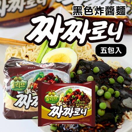 韓國黑色炸醬麵(五包入)炸醬麵炸醬泡麵拉麵拌麵黑色拌麵韓國泡麵【N103041】