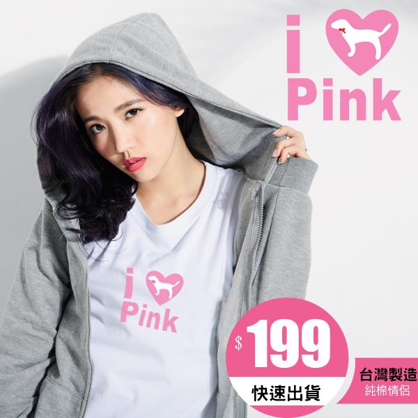◆ 出貨◆ 配對情侶裝.客製化.T恤.純棉短T.MIT 製.班服. I Pink 愛心小狗