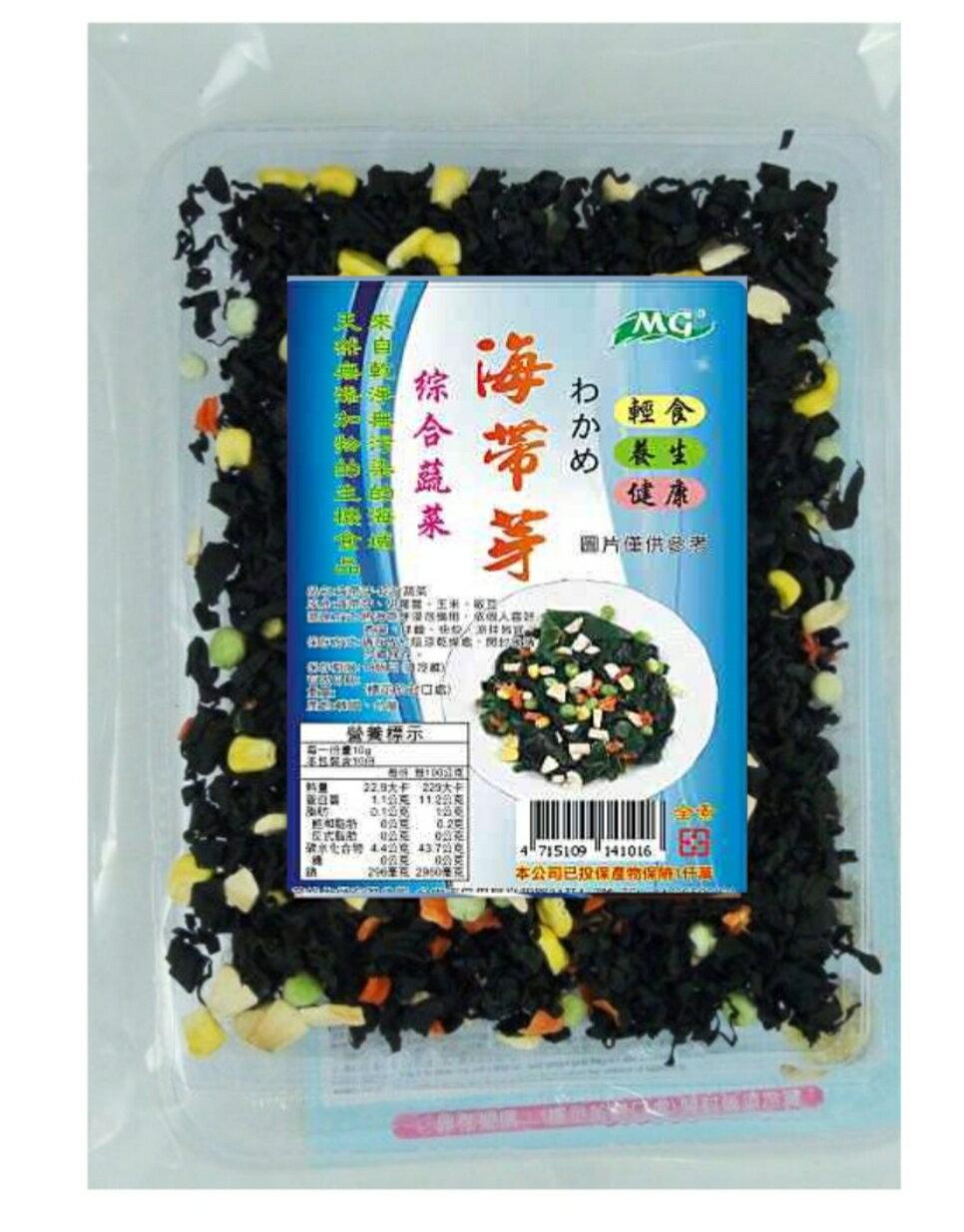 【茂格】海帶芽(綜合蔬菜)-100g