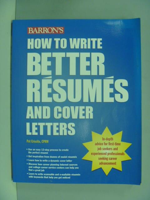 ~書寶 書T2/財經企管_ZEB~How to write better resumes