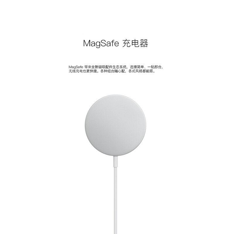 適用于iPhone12Magsafe磁吸式無線充電