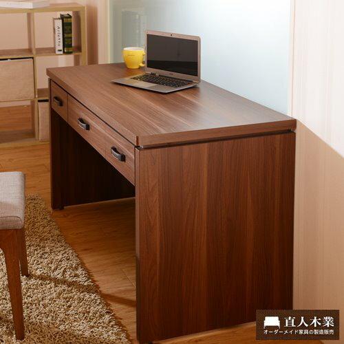 【日本直人木業】Industry簡約生活120CM 書桌