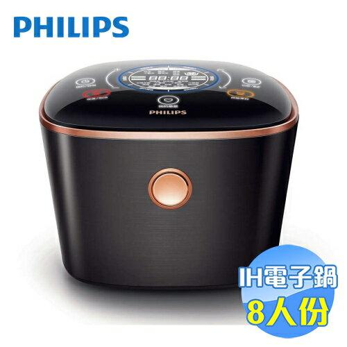 飛利浦 Philips 雙向智旋IH電子鍋 8人份 HD4568
