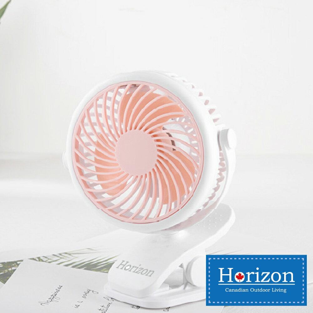 【Horizon天際線】夾式隨行小風扇 (USB充電小夾扇) 1