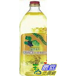 [玉山最低比價網] 福戀漢氏 葡萄籽多酚健康調合油 3公升/罐