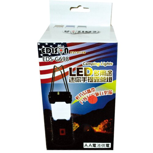 愛迪生 LED多用途迷你手提露營燈(EDS-G698)