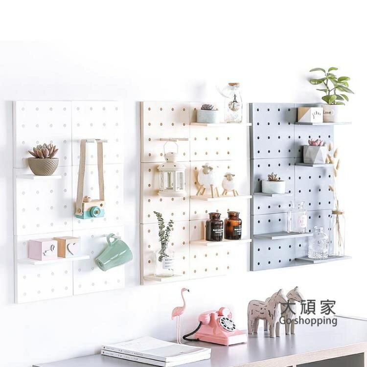 洞洞板 牆上置物架塑料洞洞板收納客廳廚房臥室隔板家用黏牆免打孔架