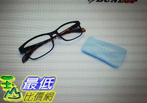 [限量促銷至6/30 如果沒搶到鄭重道歉] Dunlop 抗藍光閱讀眼鏡(未滅菌) W108831