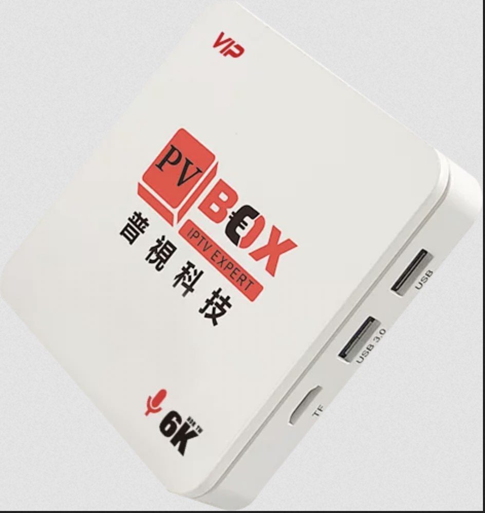 純淨版『強力推薦』PVBOX普視電視盒 免越獄翻牆機上盒 PVBOX 硬體升級UP 普視支援4K