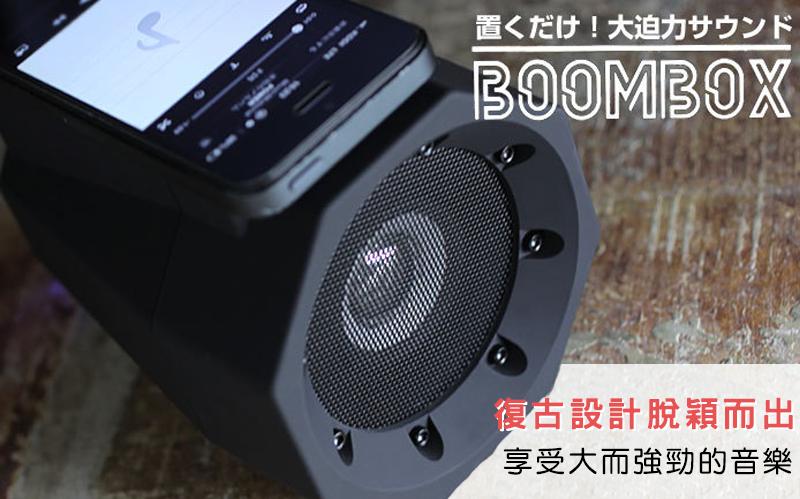 24H出貨【第八代共振喇叭感應音箱】充電喇叭 USB充電音箱 藍牙喇叭 藍芽音箱 音響 藍芽喇叭 重低音喇叭 無線喇叭【AB344】 2
