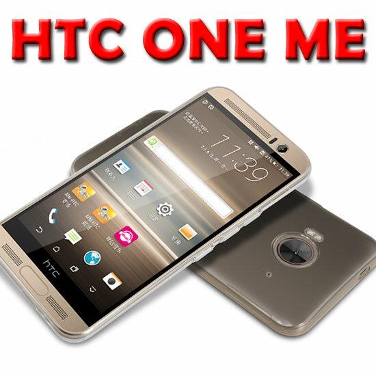 【TPU】HTC One ME/M9ew 超薄超透清水套/布丁套/高清果凍保謢套/水晶套/矽膠套/軟殼