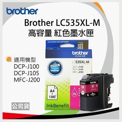 Brother LC535XLM / LC-535XL-M 原廠盒裝 紅色墨水匣  *適用 J100/J105/J200