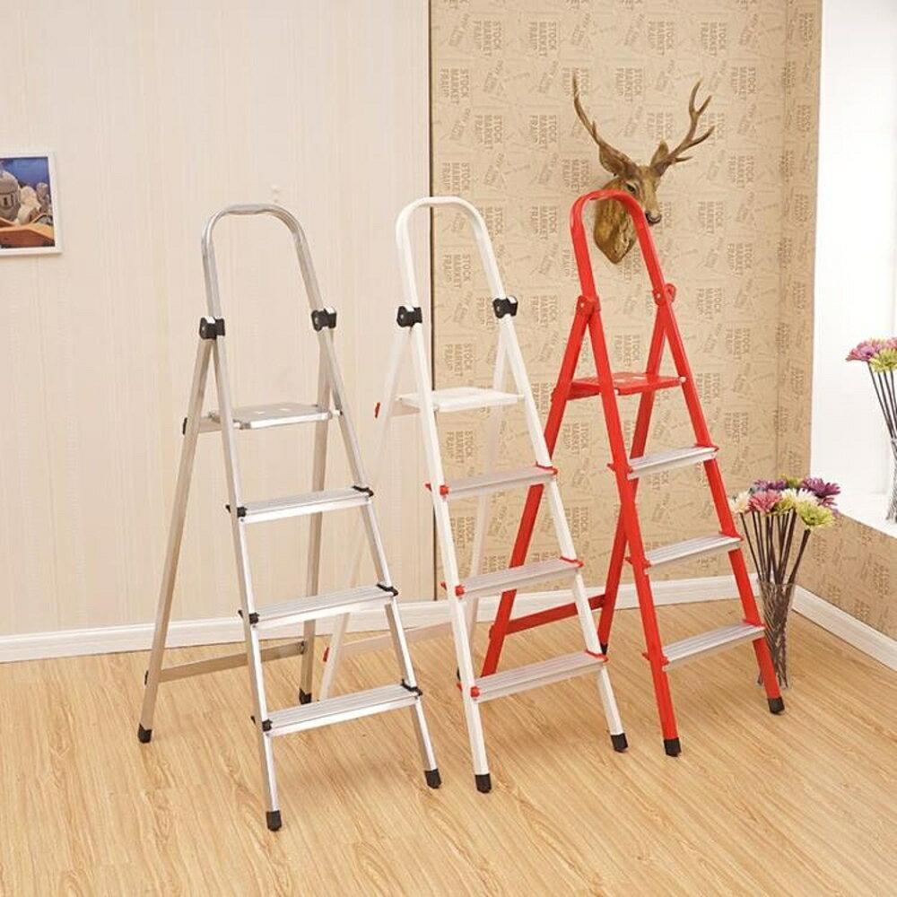 鋁合金梯子家用梯子折疊加厚人字梯室內爬梯四步梯鋁梯樓梯折疊梯QM『櫻花小屋』