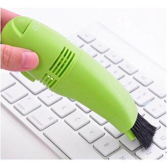 BO雜貨【SV9534】便攜USB迷你吸塵器 電腦吸塵器 鍵盤大掃除 清潔 刷 兩種吸刷頭