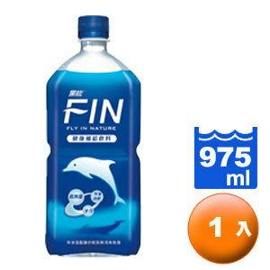黑松 FIN 健康補給飲料 975ml