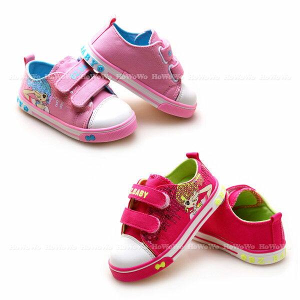 寶寶鞋 休閒學步鞋 / 中童鞋 板鞋(13.5-15.5cm) MG503 好娃娃 - 限時優惠好康折扣