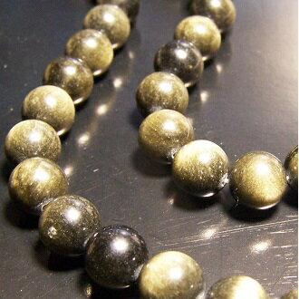 [金瑪瑙]天然寶石 10mm圓形珠 diy飾品散珠 1