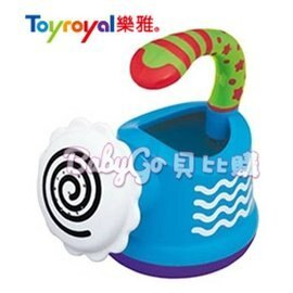 *babygo*樂雅Toyroyal洗澡沙灘玩具-澆水器TF2265