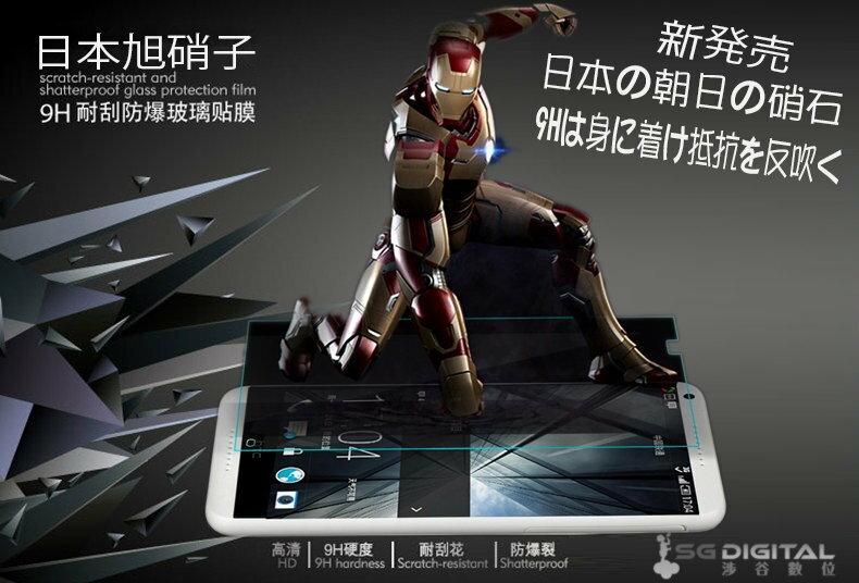 日本旭硝子9H抗刮耐磨玻璃保護貼 防爆膜 LG Nexus 5X Nexus 6 Nexus 6P