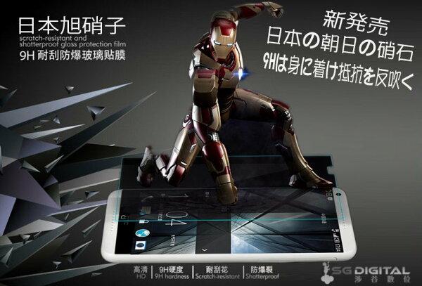 日本旭硝子9H抗刮耐磨玻璃保護貼防爆膜HTCButterfly3