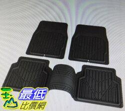 [COSCO代購 如果售完謹致歉意] W117130 3D 神爪全方位五件式汽車踏墊