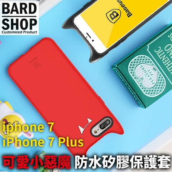 【Baseus倍思】[APPLE]✨矽膠防水可愛小惡魔✨7plus/保護套/防水矽膠/卡通/可愛/超薄新款/軟潮/保護攝像頭[iphone7/iphone7plus] 1