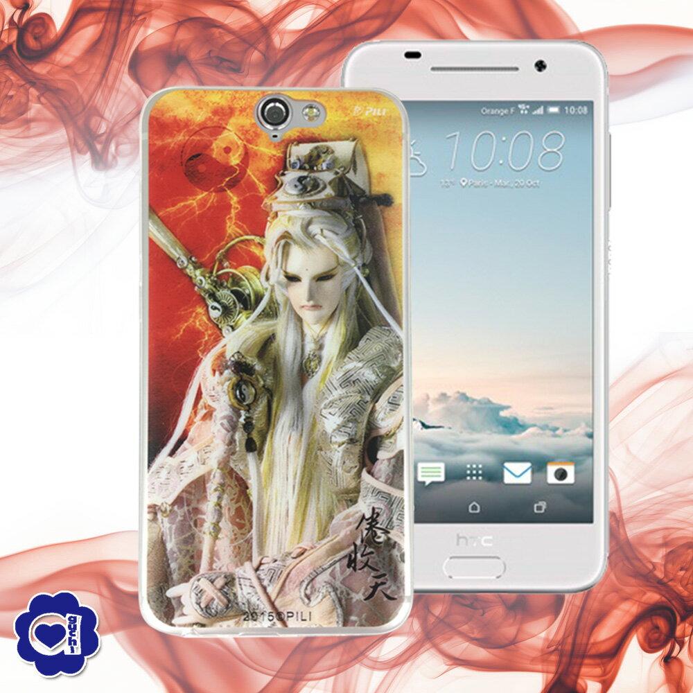 【亞古奇 X 霹靂】倦收天 ◆ HTC 全系列 A9/626 TPU彩繪直噴手機殼-2016 全新上市 首創穿透式立體印刷 2