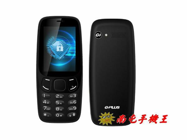↑南屯手機王↓GPLUSGB301-資安機4GLTE直立式手機~宅配免運費