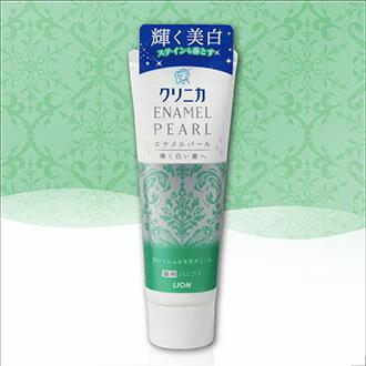 【日本製】LION 獅王 固力寧佳珍珠亮白牙膏 柑橘薄荷 130g