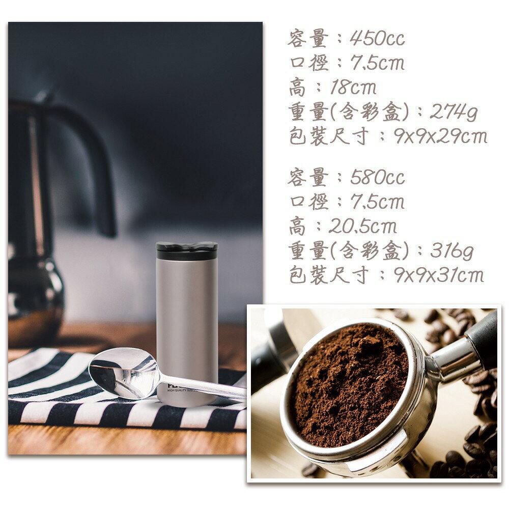 Perfect理想 極緻316真空雙蓋咖啡杯 450cc 580cc IKH_72158   PQ Shop