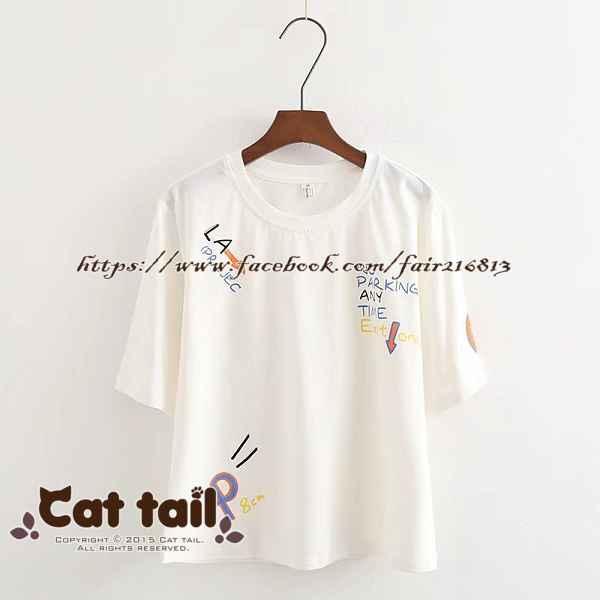 《貓尾巴》TS-0034 學院風撞色印花短袖T恤 森林系 日系 棉麻 文青 清新