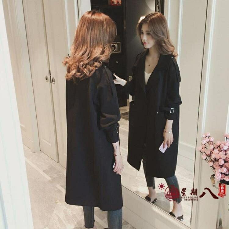 風衣外套 風衣女中長款小個子2020年新款春秋流行薄外套英倫風女裝氣質大衣 VK3049