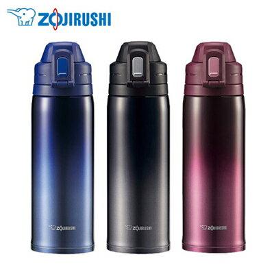 【象印】0.82公升 SLiT運動型不鏽鋼真空保冷瓶 SD-ES08(單個)