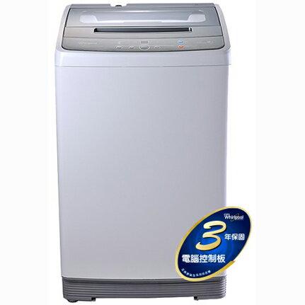 ★贈時尚冷水瓶SP-1207★『Whirlpool』☆惠而浦10公斤直立洗衣機WV10AN**免運費+基本安裝+舊機回收**
