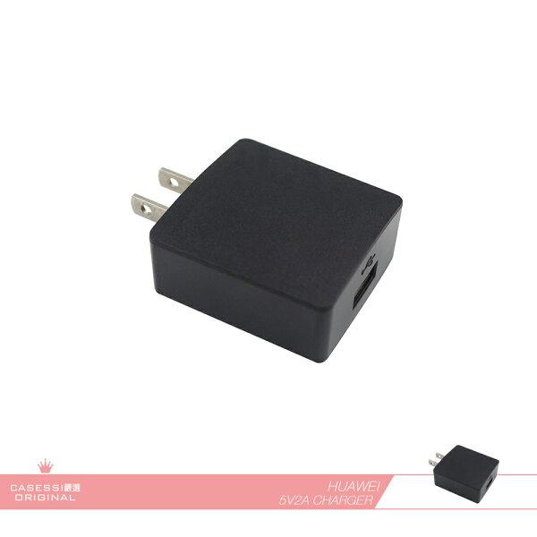 Huawei華為5V2A【BSMI認證】原廠平板旅行充電器-黑平板充電器平板USB旅充頭
