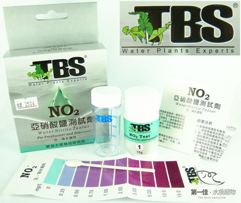[第一佳水族寵物] 台灣翠湖TBS NO2亞硝酸鹽測試劑
