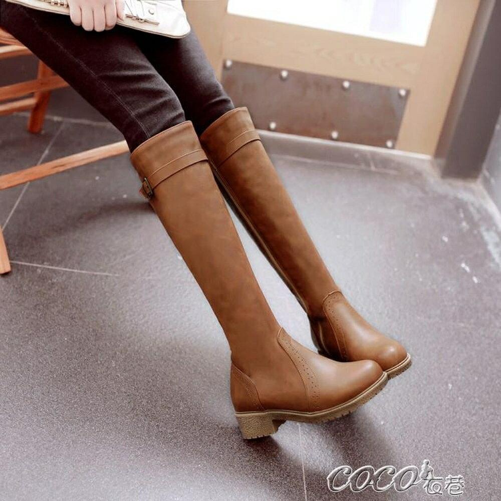 長筒靴 長靴女單靴英倫風秋冬新款粗跟平底加絨高筒騎士靴女長筒馬靴軍靴 coco衣巷 聖誕節禮物