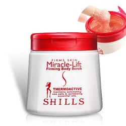 【SHILLS 舒兒絲】紅魔纖 勻體緊緻去角質纖體海鹽 250ml
