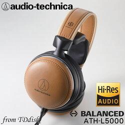 志達電子 ATH-L5000 日本鐵三角 Audio-technica 康諾利皮革楓木耳罩式耳機  限量販售