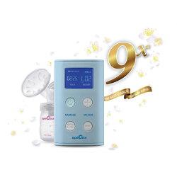 ★升級版★Spectra 貝瑞克 9x攜帶式電動雙邊吸乳器(公司貨) 藍色【悅兒園婦幼生活館】