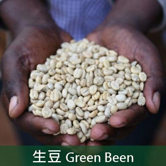 《未烘焙生豆》衣索比亞水洗西達摩蔻蘭詩合作社G1